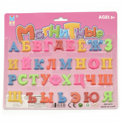 Магнитни букви 20 мм цветни -33 броя