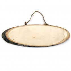 Елипса дървена 330~360x100~145 мм пано въже