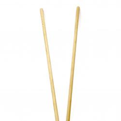 Дървена пръчка 914x8 мм цвят бял