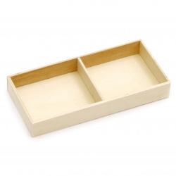 Кутия дървена плоска 150x70x20 мм две разделения цвят бял