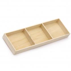 Кутия дървена плоска 230x70x20 мм три разделения цвят бял