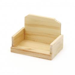 Mini wooden  sofa 55x36x40 mm