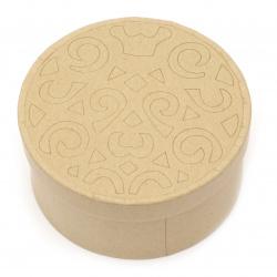 Кутия папие маше 150x70 мм кръгла