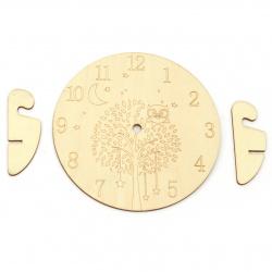 Baza din lemn pentru ceas 150 mm cu suport
