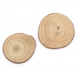 Шайба дървена 70~85x5 мм -2 броя