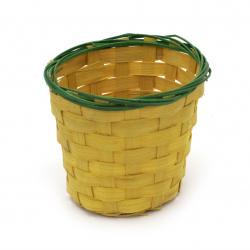 Кашпа 95x90 мм плетена цвят жълт, зелен