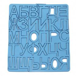 Alfabet /foam /material EVA / 41 ~ 48x22 ~ 32x3 mm