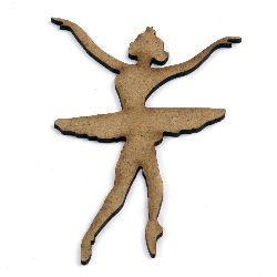 MDF Wooden Element for decoration brown ballerina 100x70x2 mm