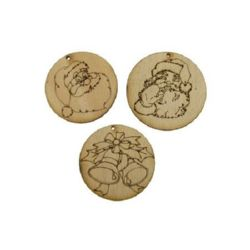 DIY Wooden embellishments 65 x 4 mm