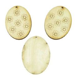 DIY Wooden embellishments engraved egg 55x38x3 mm - 1 piece