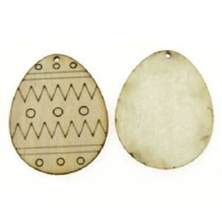 DIY Wooden embellishments engraved egg 55x45x3 mm - 1 piece