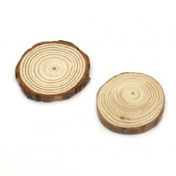 Wooden washer 60 ~ 70x12 ~ 14 mm -2 pieces