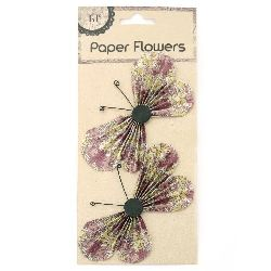 Paper Wire Butterfly, Pink 11.7x6.6mm 2pcs