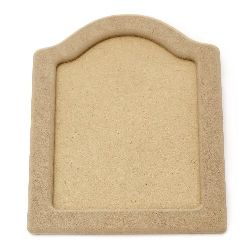 Base for icon №1 / 2 MDF size 20x25 cm size without frame 15x20 cm