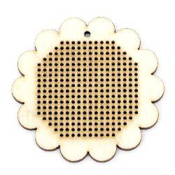 Λουλούδι κρεμαστό ξύλο / βάση για κεντημένα κοσμήματα 65x3 mm τρύπες 1,4 mm - 1 τεμ
