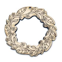 Wooden Embellishment wreath 80x3 mm hole 2.5 mm -2 pieces