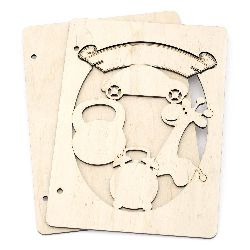 Дървени корици за скрапбук албум № А02 16x22x3 см