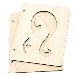 Дървени корици за скрапбук албум № А04 16x22x3 см