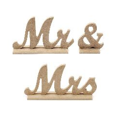 """Επιγραφή """"Mr&Mrs""""  MDF 8 mm για διακόσμηση με βάση 10 cm"""