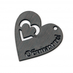 Фигурка кафява МДФ за декорация сърце 50x50x3 мм - 2 броя