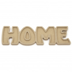 "MDF Wooden lettering for decoration ""Home"" 235x70x10 mm"