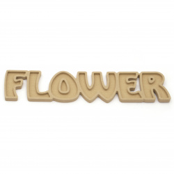 "MDF Wooden lettering for decoration ""Flower"" 330x70x10 mm"