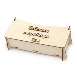 Кутия MDF за декорация бебешки съкровища голяма 7.5x21.5x5.5 см малки 4.5x4.5x3.5 см №BS101