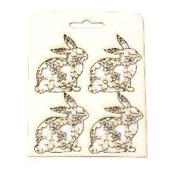 Rabbit made of chipboard, openwork 65x55 mm