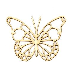 Chipboard butterfly,  delicate laser cut for various decoration 50x65x1 mm - 2 pieces