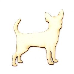 Chipboard dog for embellishment of greeting cards, albums, scrapbook projects 55x45x1mm 2pcs