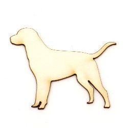 Chipboard dog for embellishment of greeting cards, albums, scrapbook projects 40x50x1mm 2pcs