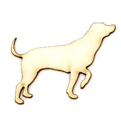 Chipboard dog for embellishment of greeting cards, albums, scrapbook projects 45x48x1mm 2pcs