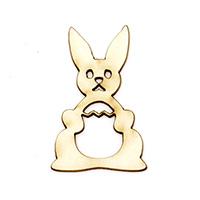 Κουνέλι με αυγό χαρτόνι Chipboard 50x30x1 mm -2 τεμάχια
