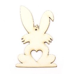 Rabbit with heart from chipboard for handmade art projects with sprinkling with glitter, painting 100x60x1 mm