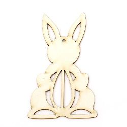 Rabbit with egg from chipboard,   figure for Easter home decoration 100x60x1 mm