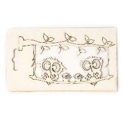 Bufnițe din carton de bere 18x8,5 cm
