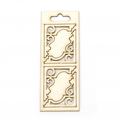 Set of elements of chipboard angle, openwork element for embellishment of festive cards, frames, albums 35x30 mm - 4 pieces
