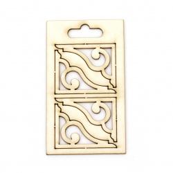 Set de elemente din unghi de carton bere 35x20 mm -4 buc