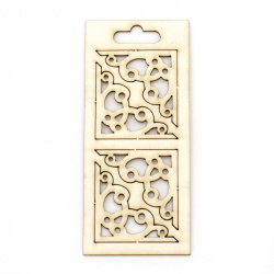Set of elements of chipboard angle, openwork element for home decoration 35x35 mm - 4 pieces