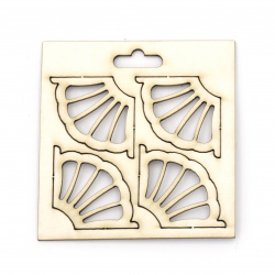 Set of elements of chipboard, openwork decorative element 25x50 mm - 4 pieces