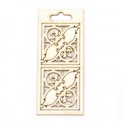 Комплект елементи от бирен картон ъгъл 35x35 мм -4 броя