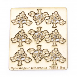 Set of elements of chipboard tree for craft projects 28x32 mm - 9 pieces