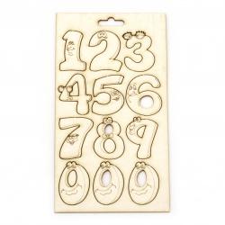 Цифри от бирен картон 37 мм от 0 до 9