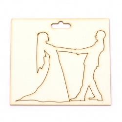 Tinerii casatoriți din carton de bere 75x90 mm