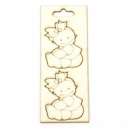 Bebeluș din carton de bere 50x37 mm -2 buc