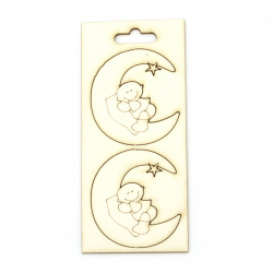 Baby on the moon din bere carton 50x43 mm -2 buc