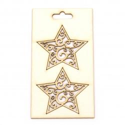 Αστέρι από χαρτόνι Chipboard 48x50 mm -2 τεμάχια