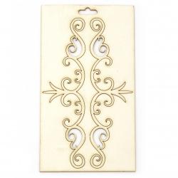 Ornamente din carton de bere 170x45 mm -2 buc