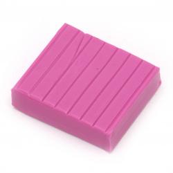 Полимерна глина розова тъмно - 50 грама