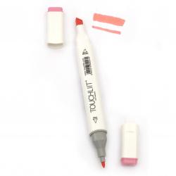 Двувърх маркер с алкохолно мастило за рисуване и дизайн 07 -1 брой